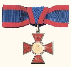 Royal_Red_Cross_Medal