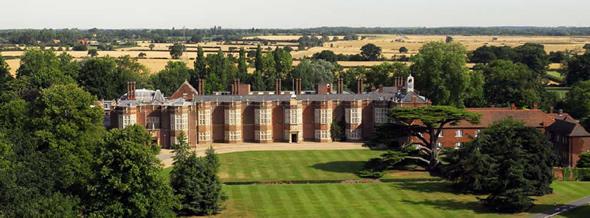 New Hall Essex